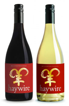 Wines for the Chinese New Year from Haywire Wines
